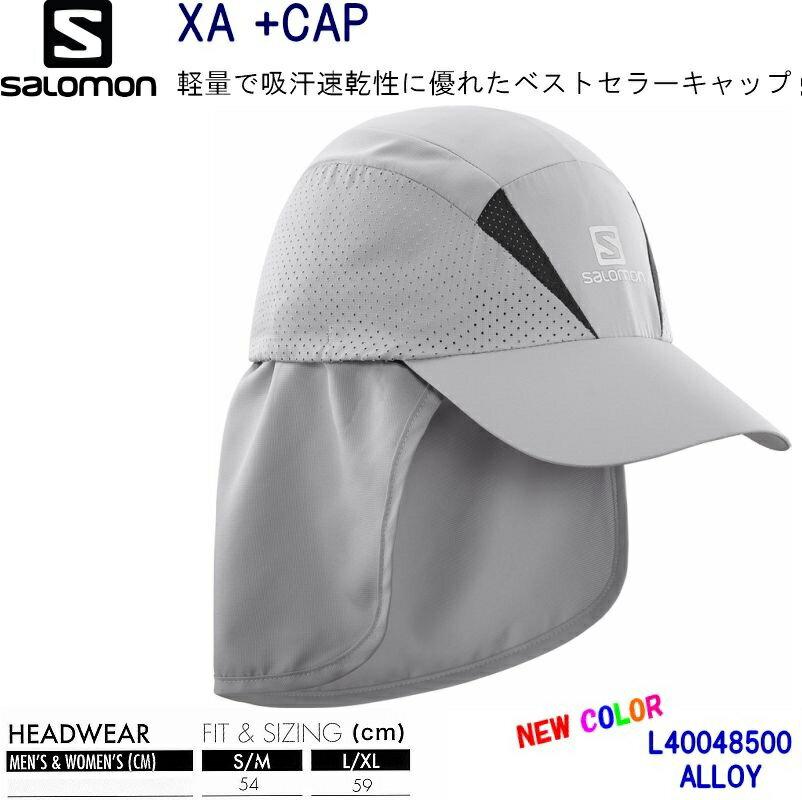 【SALOMON】18SS サロモン XA+ CAP ALLOY キャップ トレイルランニング/ランニング/ハイキング/日よけ