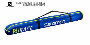 サロモン 2021 SALOMON EXTEND 1PAIR 165+20 SKIBAG LC1169000 RACE BLUE スキーバック スキーケース