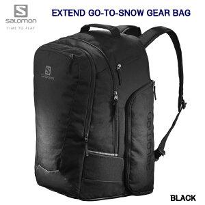 サロモン 2020 2021 SALOMON BAG EXTEND GO-TO-SNOW GEARBAG LC1206400 BLACK 50L ブーツバック バックパック