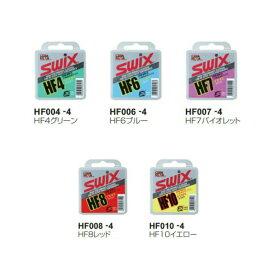 【SWIX】スウィックス HF WAXES 40g ☆フッ素高含有HFワックス