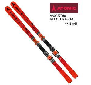【お買物マラソン期間P10倍】アトミック 2019 2020 ATOMIC REDSTER G9 RS レッドスター レーシング 176 183 190cm +X16VAR セット