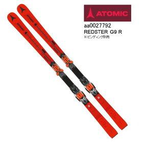 【お買物マラソン期間P10倍】アトミック 2019 2020 ATOMIC REDSTER G9 R ATOMIC スキー 板 RACING 競技用 レース 板のみ