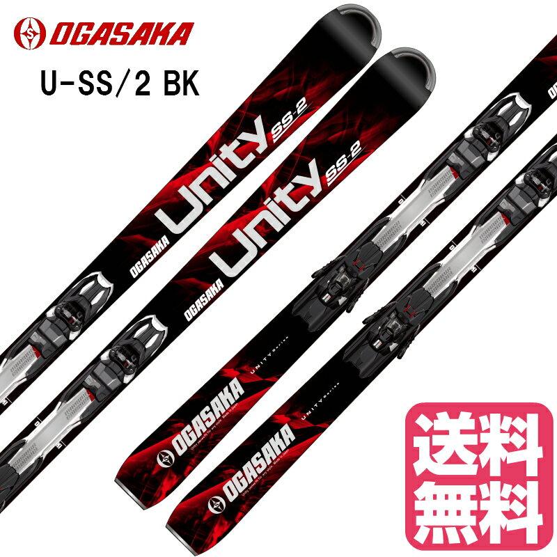 2017/2018 OGASAKA UNITY U-SS/2 BK オガサカスキーユニティ マーカーFDT TP10 ビンディング付 スキー板/送料無料