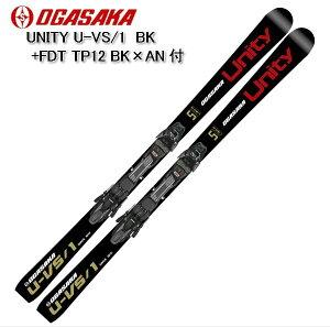 【お買い物マラソン期間P10倍】オガサカ 2020 2021 OGASAKA UNITY U-VS 1 BK+マーカー FDT12 TPX スキー 板 上級 金具付 20 21