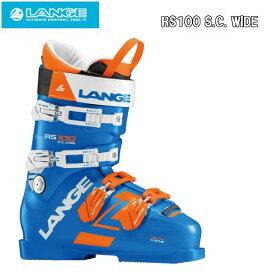 【お買物マラソン期間P3倍】【LANGE】ラングスキーブーツ 上級者 2018/2019 RS100S.C.WIDE スキー靴