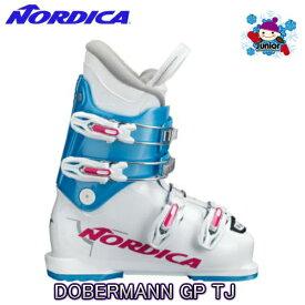 2018 2019 NORDICA DOBERMANN GP TJ WhiteBluePurple ノルディカスキーブーツ こども キッズ ジュニア ドーベルマン 21.5-22.5-23.5-24.5-25.5 女の子