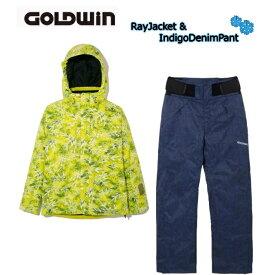 スキーウエア【GOLDWIN】ゴールドウィン スキーウェア G11711P Ray Jacket LIME+ G31712P Indigo Denim Pant ユニセックス ジャケット&パンツ 上下セット