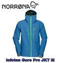 【NORRONA】ノローナlofoten Gore-tex Pro Jacket(M)ロフォテン ゴアテックスプロシェル DENIMITE BC/バックカントリ...