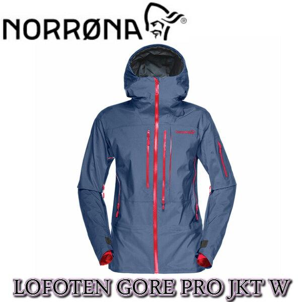 【NORRONA】ノローナlofoten Gore-tex Pro Jacket(W)ロフォテン ゴアテックスプロシェル ジャケット VintageIndigo BC/バックカントリー/サイドカントリー/スキー/スノボ/スノーボード/レディス/女性/シェル