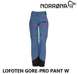 【NORRONA】ノローナlofoten Gore-tex Pro Pants(W)VintageIndigo ロフォテン ゴアテックスプロシェル BC/バックカントリー/サイドカントリー/スキー/スノボ/スノーボード/レディス/女性/シェル/パンツ