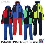 【PHENIX】フェニックススキーウェアMushIVBoy'sTwo-pieceツーピースPS8G22P81スキーキッズジュニア子供男の子上下セットジャケット&パンツウェア130140150160170