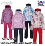 【PHENIX】2019フェニックススキーウェアSnowCrystalGirl'sTwo-PieceツーピースPS8H22P90スキーキッズジュニア子供女の子上下セットジャケット&パンツ130140150160ガールズ