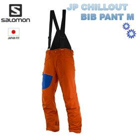 【楽天スーパーセール期間限定価格】2018 SALOMON JP CHILLOUT BIB PANT Mens L39218400 VividOrange/Blue サロモン メンズ スキーウェア パンツ送料無料