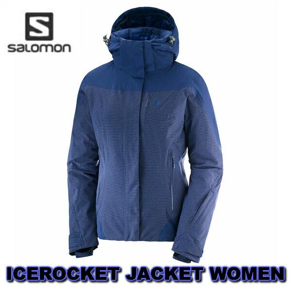 【マラソン期間P5倍&最大\5000クーポン】SALOMON サロモン 2019 ICEROCKET JKT + W MedievalBlue L40413400 女性 レディス ジャケット 送料無料 スキーウエア