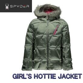 【お買物マラソン期間P5倍】スキーウエア 【SPYDER】スパイダー GIRL'S HOTTIE JACKET 女性/子ども/ジャケット/フード付き ジュニア