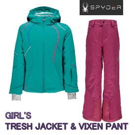 【お買物マラソン期間P5倍】【SPYDER】スパイダー GIRL'S TRESH JACKET & VIXEN PANT 女性/子ども/スキーウエア セット