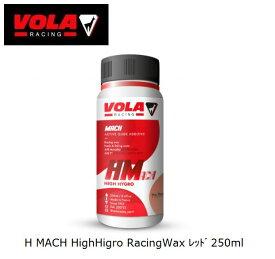 スキー ワックス ボラ VOLA H MACH HighHigro RacingWax レッド 250ml スキー リキッド レーシング ワックス