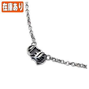 クロムハーツ(Chrome Hearts)ネックレス・チェーン・カットアウト・CH・18インチ(約45cm)