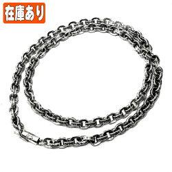 クロムハーツ(ChromeHearts)ネックレス・チェーン・ペーパーチェーン20インチ(約50cm)