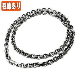 クロムハーツ(Chrome Hearts)ネックレス・チェーン・ペーパーチェーン20インチ(約50cm)