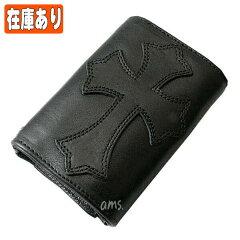 クロムハーツ・財布(Chrome・Hearts)3フォールド・クロスボタン・セメタリーパッチブラック・ヘビーレザーウォレット()(メンズ)(クロム・ハーツ)(長財布)