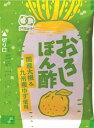 ポン酢 ぽん酢 大根おろしおろしぽん酢(15g × 6袋入)小袋 調味料 アミュード お弁当 即席 コブクロ