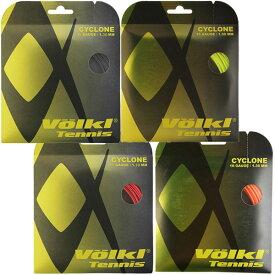 【お試し12Mカット品】フォルクル サイクロン(1.20mm/1.25mm/1.30mm) 硬式テニスガット ポリエステルガット(Volkl Cyclone)[次回使えるクーポンプレゼント]