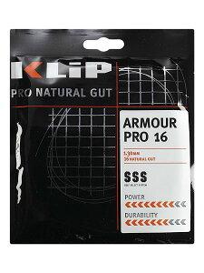 25日24時間限定10%OFFクーポン】【パッケージ品】クリップ アーマープロ (1.25mm/1.30mm) 硬式テニスガット 最高級ナチュラルガット(KLIP Armour Pro Natural Gut String)[次回使えるクーポンプレゼント]