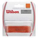 ウィルソン プレミアム レザー リプレイスメントグリップ (Wilson Leather Replacement Grip )WRZ420100[次回使えるク…