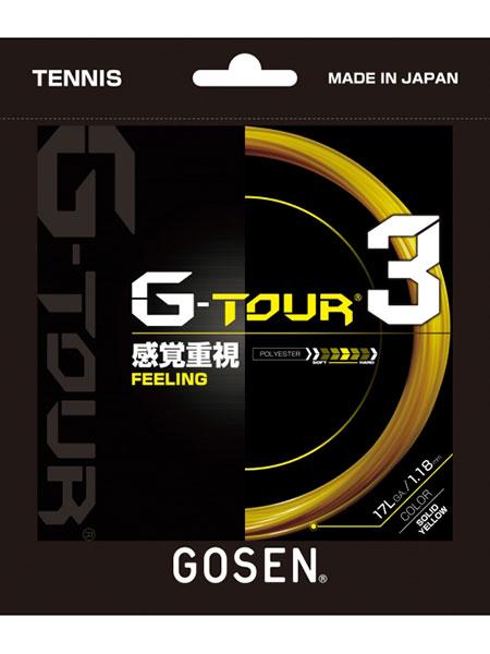 【12Mカット品】ゴーセン(GOSEN) ジーツアー 3 (G-TOUR 3) [1.18mm(17LGA)/1.23mm(17GA) ] 硬式テニス ポリエステルガット【2017年9月登録】