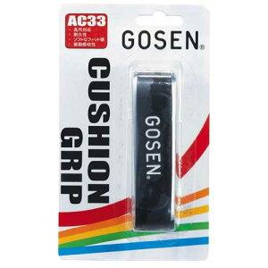 【バドミントン専用】【振動吸収性と耐摩耗性に優れたクッショングリップ】ゴーセン(GOSEN) クッショングリップ リプレイスメントグリップ AC33BR(17y10m)[次回使えるクーポンプレゼント]