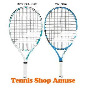 バボラ(Babolat) 2018 ドライブ ジュニア 23(215g) 140216 海外正規品(18y2m) 硬式テニスラケット[次回使えるクーポンプレゼント]