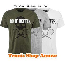 在庫処分特価】ハイドロゲン(HYDROGEN) 2018SS メンズ Do IT BETTER Tシャツ T00090(18y2m)テニスウェア[次回使えるクーポンプレゼント]