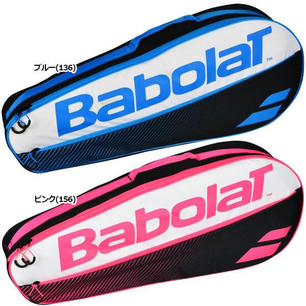 【3本収納】バボラ(Babolat) 2018 クラブ 3R ラケットバッグ 751174【2018年3月登録】