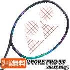 ヨネックス(YONEX) 2021 Vコア プロ 97 VCORE PRO 97 (310g) 海外正規品 硬式テニスラケット 03VP97YX-137 グリーン×パープル(21y9m)[AC][次回使えるクーポンプレゼント]