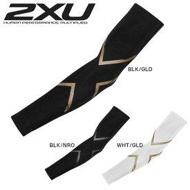 2XU(ツータイムズユー) ユニセックス エリートMCS コンプレッション アームガード(UA3513A)腕・肘・上腕・前腕着圧サポーター(18y8m)[次回使えるクーポンプレゼント]