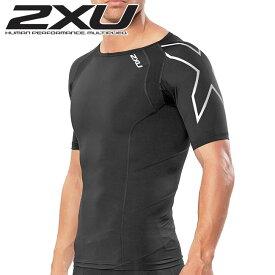 2XU(ツータイムズユー) メンズ コンプレッション ショートスリーブトップ(MA2307A)COMPRESSION S/S TOP PWX半袖シャツ(18y8m)[次回使えるクーポンプレゼント]