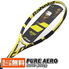 22日19時からハロウィンクーポン】バボラ(Babolat) 2019 ピュアアエロ(300g)(海外正規品) 101354(18y10m)硬式テニスラケット[NC][次回使えるクーポンプレゼント]
