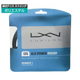 [単張パッケージ品]ルキシロン(Luxilon) アルパワー ラフ ALUPOWER Rough(125)シルバー硬式テニスガットポリエステルガットWRZ995200[次回使えるクーポンプレゼント]