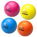 【筋力アップ】テニス素振り専用ウエイトボール ウチダ ウィンボールWinball(WI-120)【2017年3月登録】[次回使えるク…