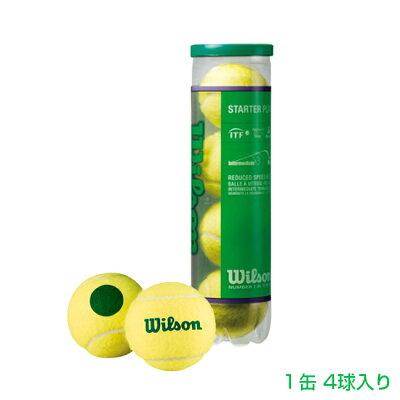 ウィルソングリーンミディボール(1缶4球入)キッズテニスボール(WilsonStarterOramgeTennisBalls)