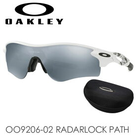 オークリー(OAKLEY) スポーツサングラス(アジアンフィット) OO9206-02 RADARLOCK PATH(レーダーロックパス)海外正規品Matte White/Slate Iridium[次回使えるクーポンプレゼント]