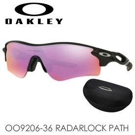 オークリー(OAKLEY) スポーツサングラス(アジアンフィット) OO9206-36 RADARLOCK PATH(レーダーロックパス)海外正規品Matte Black/Prizm Golf[次回使えるクーポンプレゼント]