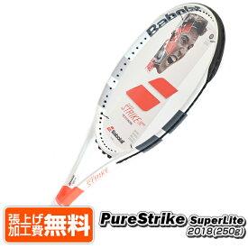 【国内未発売モデル】バボラ(Babolat) ピュア ストライク SUPER LITE スーパーライト 2018(250g)101380(海外正規品)【2018年3月発売 硬式テニスラケット】[NC][次回使えるクーポンプレゼント]