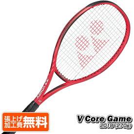 ヨネックス(YONEX) 2018 VCORE GAME Vコアゲーム(270g) フレイムレッド 海外正規品 18VCGGE(18y9m) 硬式テニスラケット[AC]ブイコア[次回使えるクーポンプレゼント]