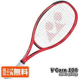ヨネックス(YONEX) 2018 VCORE 100 Vコア100(280g) フレイムレッド 海外正規品 18VC100YX(18y9m) 硬式テニスラケット[AC]ブイコア[次回使えるクーポンプレゼント]