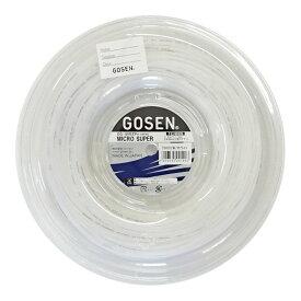 ゴーセン ミクロスーパー 16L(1.25mm) ホワイト 220Mロール 硬式テニスガット モノフィラメント (Gosen MICRO SUPER 16L String 220m reel)TS4012[次回使えるクーポンプレゼント]
