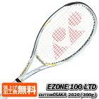 [大坂なおみ限定]ヨネックス(YONEX) 2020 EZONE100 イーゾーン100 (300g) OSAKA LTD 海外正規品 硬式テニスラケット 06EZ2NOYX-532 WxGO(20y10m)[AC][次回使えるクーポンプレゼント]