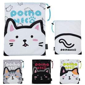ゴーセン(Gosen) ぽちゃ猫 pochaneco シューズケース NBR06(19y2m)巾着袋[次回使えるクーポンプレゼント]