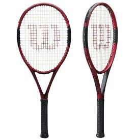 29日から1日まで96時間限定全品10%OFFクーポン】ウィルソン(Wilson) H5 ハンマー5 (267g) 海外正規品 硬式テニスラケット WRT57320(19y3m)[NC][次回使えるクーポンプレゼント]